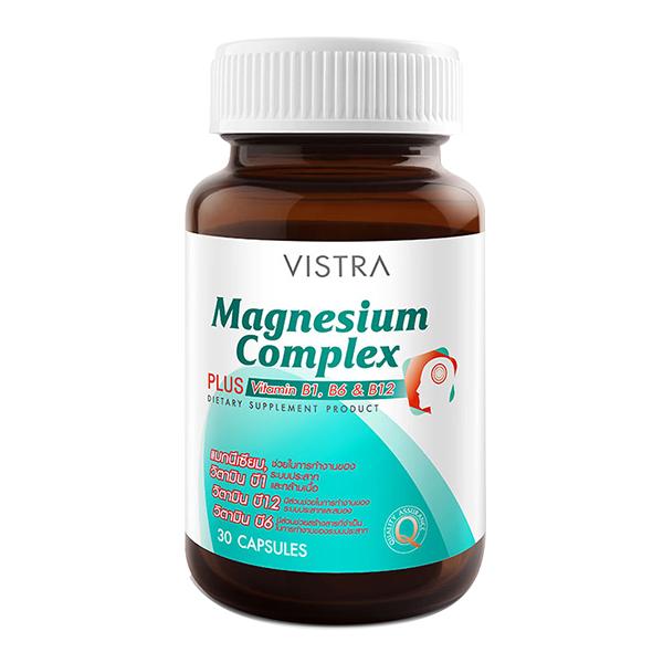 vistra-magnesium