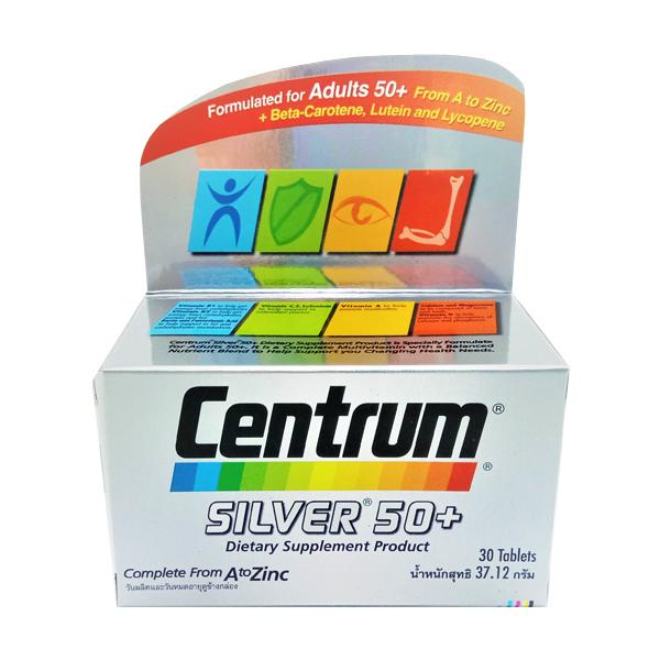 centrum silver 50