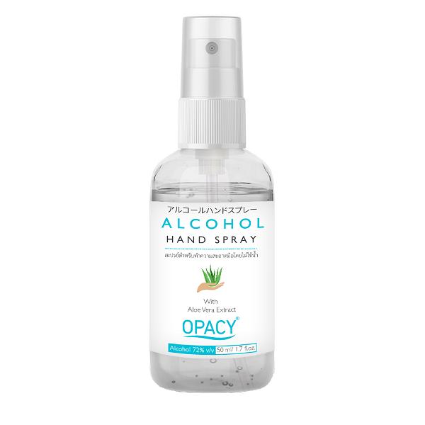 Alcohol Spray 50ml